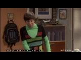 Блуперсы (Смешные Вырезанные Дубли) 3-го сезона сериала Теория большого взрыва / The Big Bang Theory (RUS)