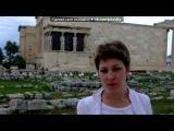 «Покинули греков» под музыку Танцы мира - Сиртаки (Греция). Picrolla